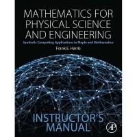 حل المسائل ریاضیات مهندسی و علوم فیزیکی هریس